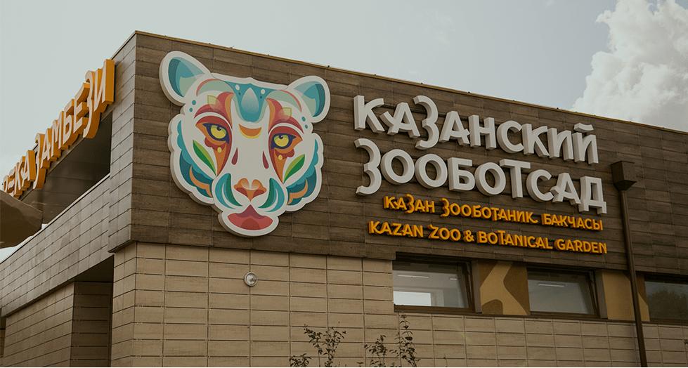 2гал4_05